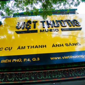 THI CÔNG PHÒNG HỌP TẠI VIỆT THƯƠNG MUSIC